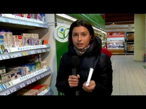 «Полки здоровья». В супермаркетах стали продавать лечебную косметику и БАДы