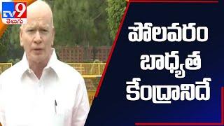 YSRCP MP Pilli Subhash Chandra Bose on Polavaram project - TV9 - TV9