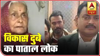 Decoding 'Pataal Lok' of gangster Vikas Dubey | Pankaj Ka Punch - ABPNEWSTV