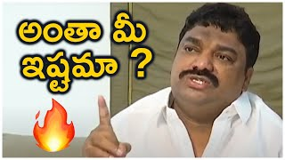 Natti Kumar Fires On Producers Of Telugu LLP | Movie Theaters Opening Issue | TFPC - TFPC