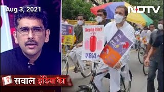 Sawaal India Ka: संसद में दंगल के लिए कौन जिम्मेदार? - NDTVINDIA