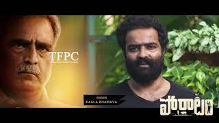 Music Director Kalabhairava About Poratam Movie | TFPC - TFPC