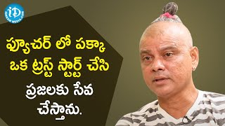 Rakesh Master About Starting a Charitable Trust | Talking Movies with iDream | iDream Movies - IDREAMMOVIES