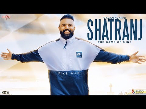 Shatranj Lyrics