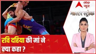 'Next Time Bring Gold': Ravi Dahiya's Mother | Master Stroke(5.08.2021) - ABPNEWSTV