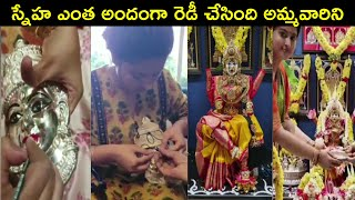 Actress Sneha Varalakshmi Pooja Decoration Video | Latest Videos of Sneha | Rajshri Telugu - RAJSHRITELUGU