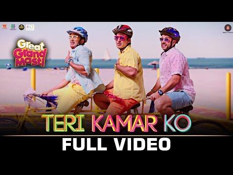 TERI KAMAR KO LYRICS - Great Grand Masti - Kanika Kapoor