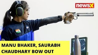Manu Bhaker, Saurabh Chaudhary Bow Out | Didn't Qualify For Medal In 10m Air Pistol Mixed Team - NEWSXLIVE