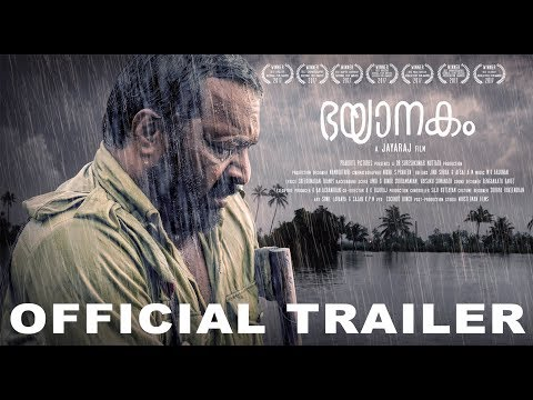 Bhayanakam Movie Official Trailer