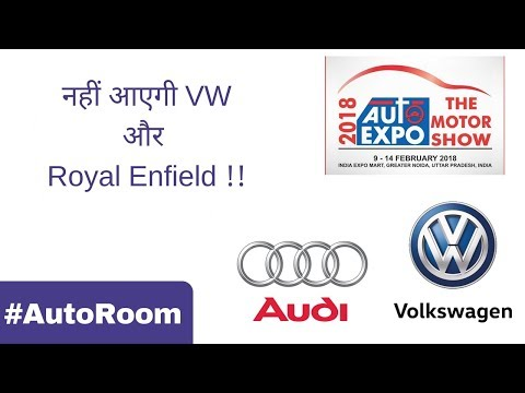 connectYoutube - Auto Expo 2018 | Dates, Entry Fee, Vehicles, Timings #AutoRoom