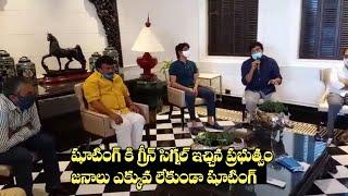 Mega Star Chiranjeevi Meeting With Talasani Srinivas Yadav and TFI Celebs | IndiaGlitz Telugu - IGTELUGU