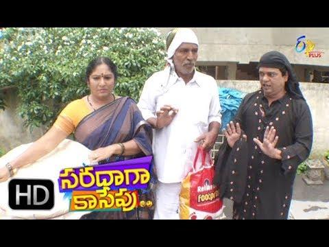 Saradaga Kasepu | 30th August  2017 | Full Episode 192 | ETV Plus | cinevedika.com