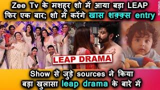 फिर एक बार आने वाला है एहम leap Kundali Bhagya mein; sources ने किया आने वाले drama के बारे में - TELLYCHAKKAR