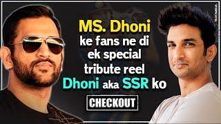 MS Dhoni fans pay a special tribute to REEL life Dhoni aka Sushant Singh Rajput I - TELLYCHAKKAR