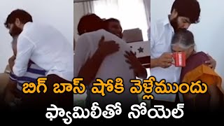 Bigg Boss 4 Telugu Contestant Noel Sean Love Towards His Family | #BiggBossTelugu4 - TFPC