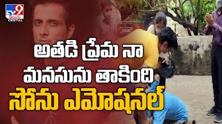 Sonu Sood fulfills cancer patient's wish, says 'deeply touched by his love' - TV9 - TV9