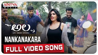 Nankanakara  Full Video Song | Ala Video Songs | Bhargav Kommera,Shilpika,Malavika |Sarat Palanki - ADITYAMUSIC