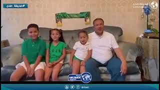 فنان العرب محمد عبده مع أولاده