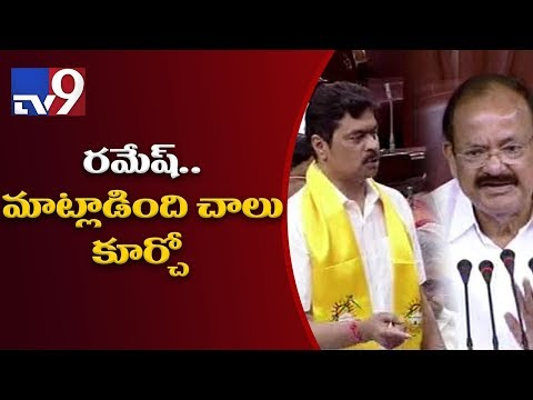 connectYoutube - TDP MP CM Ramesh speaks in Rajya Sabha || AP Special Status - TV9