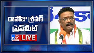 Congress Sravan Dasoju Press Meet LIVE || Hyderabad Floods backslashu0026 Covid Deaths  TV9 - TV9