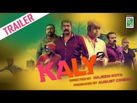 Kaly | Official Teaser