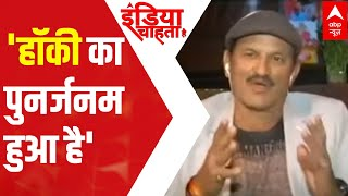 'Hockey ka punarjanam hua hai' as everyone is talking about it: Mir Ranjan Negi - ABPNEWSTV