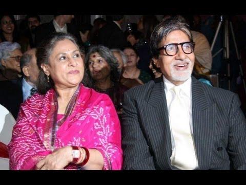 Amitabh And Jaya Bachchan In Ganga Devi