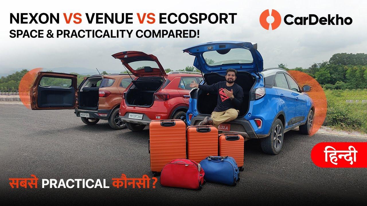 जानिए परिवार के लिए कौनसी है अच्छी SUV -Nexon vs Venue vs EcoSport | Space & Practicality Comparison