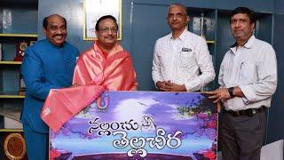 Nallanchu Tella Cheera Movie Poster Launch | Producer Rama Satyanarayana | TFPC - TFPC