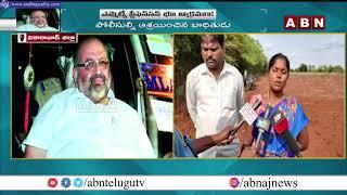 ఎమ్మెల్యే స్టీఫెన్ సన్ భూ ఆక్రమణ | TRS MLA Stephenson Land Grabbing Busted | Vikarabad | ABN Telugu - ABNTELUGUTV