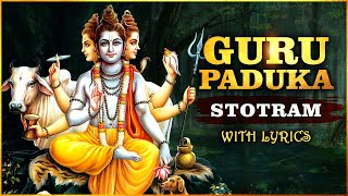गुरु पादुका स्तोत्रम | Guru Paduka Stotram With Lyrics |  गुरु पूर्णिमा स्पेशल 2021 | Guru Pournima - RAJSHRISOUL
