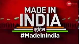 DNA : 7834998998 पर मिस्ड कॉल कीजिए, ZEE NEWS के जन आंदोलन का हिस्सा बनिये | Made In India - ZEENEWS