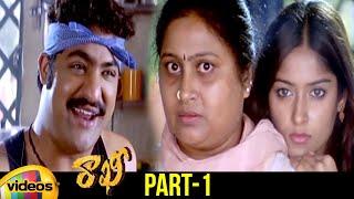 Rakhi Telugu Full Movie | Jr NTR | Ileana | Charmi Kaur | Brahmanandam | Part 1 | Mango Videos - MANGOVIDEOS