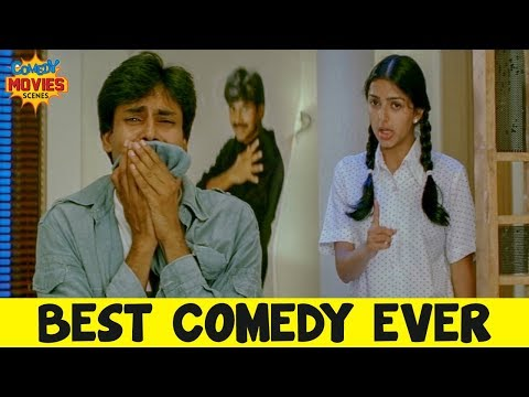 Pawan Kalyan and Ali Best Comedy | Best Comedy Scenes | Khushi Telugu Movie | Telugu Comedy Videos