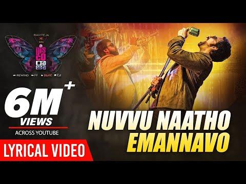 Nuvvu Naatho Emannavo Lyrical - Disco Raja - Ravi Teja | Payal Rajput | VI Anand | Thaman S