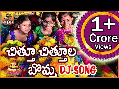 Bomabai Vodunani Daani Manasu // Telugu Private DJ Songs