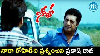Prakash Raj Questions Nara Rohit | Solo Movie Scenes | Nisha Aggarwal | Parasuram | Mani Sharma - IDREAMMOVIES