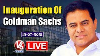 Minister KTR LIVE   Inauguration Of Goldman Sachs At Rayadurg   V6 News - V6NEWSTELUGU