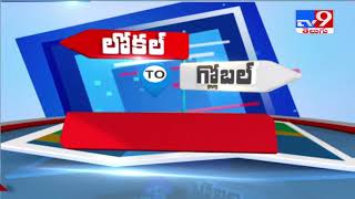 Telugu Headlines  || Local to Global - TV9 - TV9