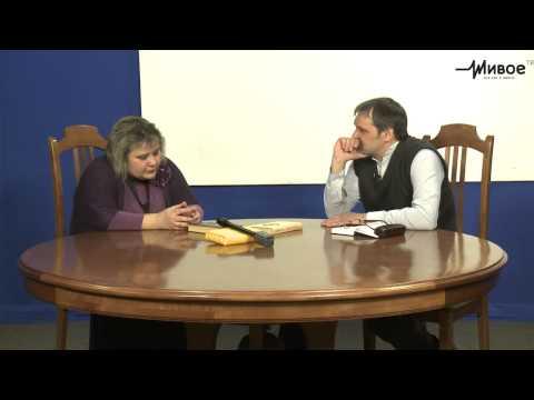 Книжная полка. Встреча с Адой Бернатоните