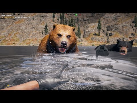 FAR CRY 5 - Fails & Funny Moments! #2 (Stupid Animals, Boomer Is Crazy!)