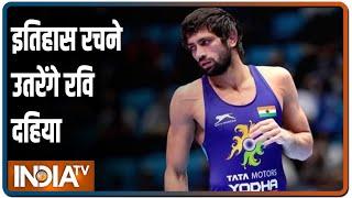 Tokyo Olympics: इतिहास रचने उतरेंगे Ravi Dahiya, पुरुष हॉकी पर भी होगी देश की नजर - INDIATV