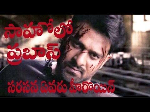 connectYoutube - bahubali hero prabas next film saaho who is the heroine tollywood news