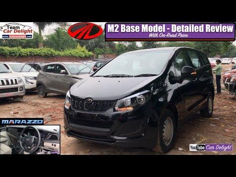 Mahindra Marazzo Base Model M2 Detailed Review with On Road Price | Marazzo Black Colour