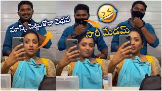 Suma Kanakala Making Fun With Her Makeup Team | Anchor Suma Funny Videos | TFPC - TFPC