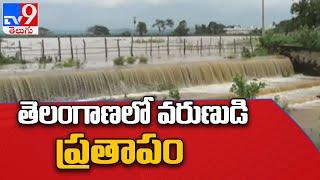 Telangana Rains: తెలంగాణలో దంచికొడుతున్న వానలు - TV9 - TV9