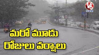 Weather Dept Director Nagarathna F2F About Heavy Rains In Next 3 Day | Telangana | V6 News - V6NEWSTELUGU