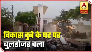 Special Bulletin For Deaf And Abled People (04.07.20) | ABP News - ABPNEWSTV