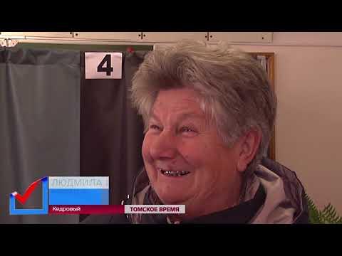 Выборы в районах Томской области прошли на нескольких уровнях