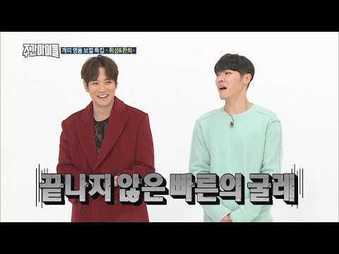 (Weekly Idol EP.339) Pedigree of Korea music industry?! [가요계 멍멍이족보 현황은]
